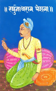Raghunathrao Peshwa