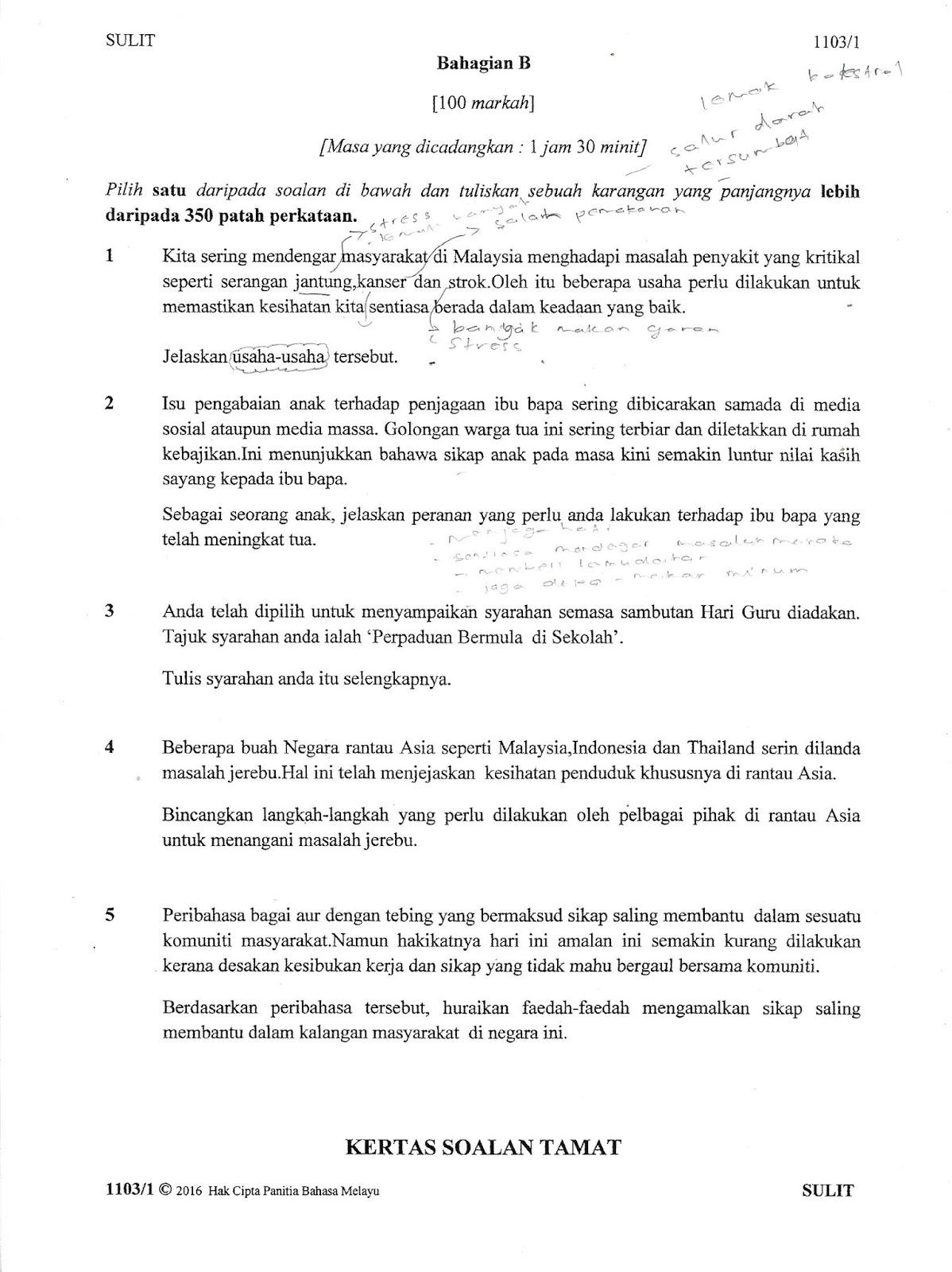 Kertas Soalan Bahasa Melayu Spm 2010 Soalan As