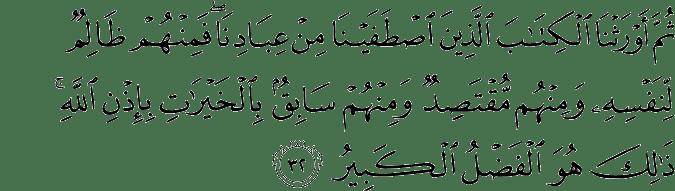 Surat Al-Fathir Ayat 32