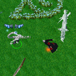 naruto castle defense 6.3 Sage Kabuto White Extreme Attack