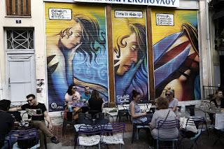«Άσχημα» νέα: 7 στους 10 Έλληνες δεν είδαν καμία βελτίωση στα οικονομικά τους μετά την έξοδο από τα μνημόνια