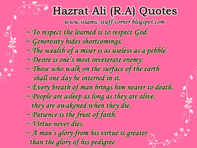 Husband Wife Islamic Quotes Wallpaper Sayings Of Imam Hazrat Ali Islamic Quotes In English