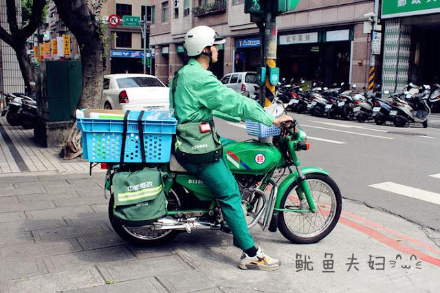 郵差   [組圖+影片] 的最新詳盡資料** (必看!!) - www.go2tutor.com