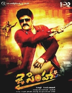 Nandamuri Balakrishna and Nayanthara 2018 Movie Jai Simha is First ranked in list of top 10 Highest Grossing Telugu movies of all time at the box office collection
