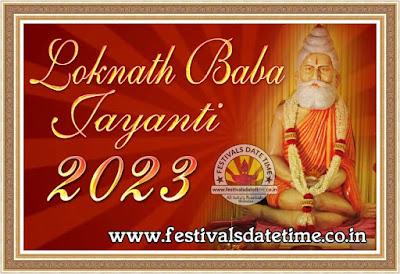 2023 Baba Loknath Jayanti Date in India
