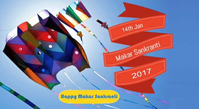 Sankranti Greetings HD Wallpapers and Wishes 2017