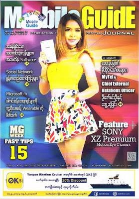 Mobile Guide Journal (Vol 4, No 3)