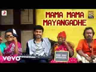 Mama Mama Mayangadhe Tamil Music Video