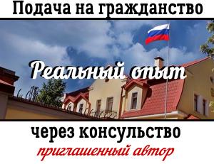 Харьков. Подача на РВП. - Украина