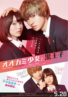 Wolf Girl and Black Prince (2016) 720 Bluray Subtitle Indonesia