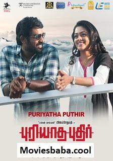 Puriyaadha Pudhir (2017) Full Movie Hindi Dubbed HDRip 480p