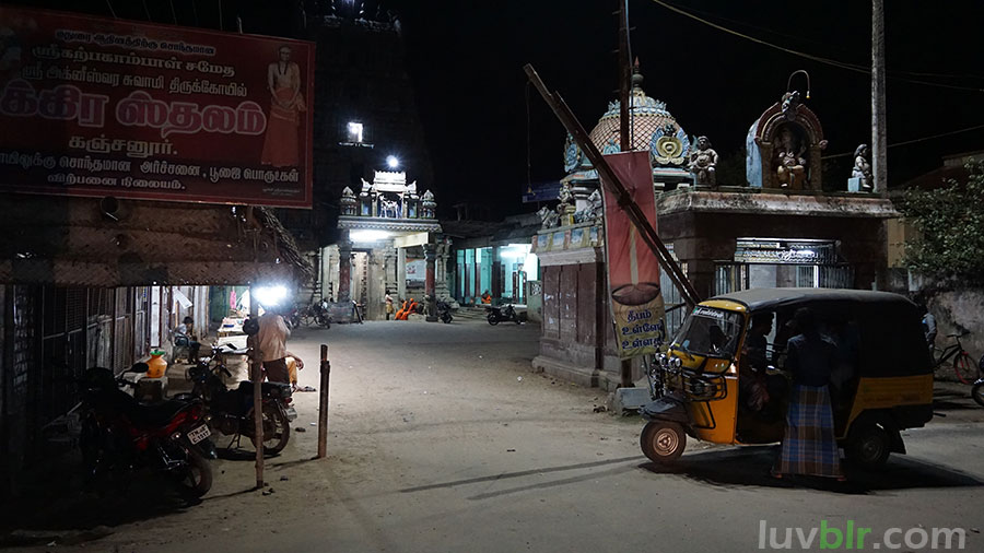 Sukran Temple Kanjanur