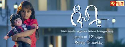 Neeli-Vijay TV Show