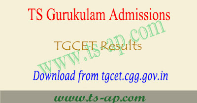 TGCET results 2020 date manabadi, ts gurukulam 5th exam result