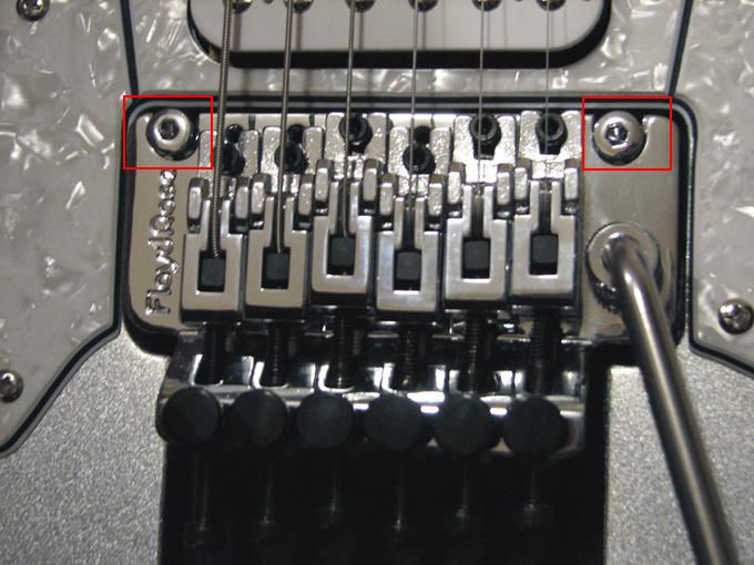 the guitar otaku adjusting the action of your floyd rose bridge guitar. Black Bedroom Furniture Sets. Home Design Ideas