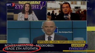 http://greece-salonika.blogspot.com/2017/02/video_21.html