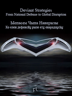 Deviant Strategies: From National Defense to Global Disruption Cover