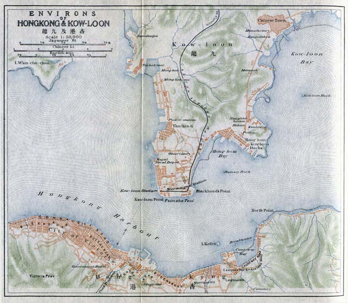 Hong Kong: Big Blue 1840-1940: Hong Kong