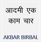 आदमी एक: काम चार - akbar birbal story in hindi