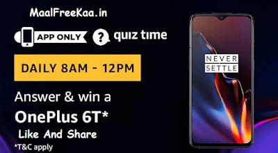 OnePlus 6T Quiz