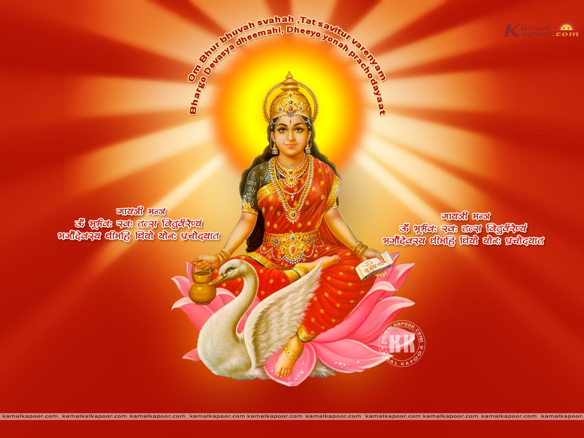 Gayatri Mantra Hindu God Wallpapers Free Download