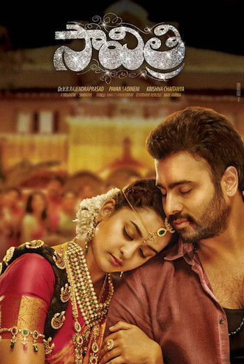 Savitri 2016 Full Movie Hindi Dubbed Download