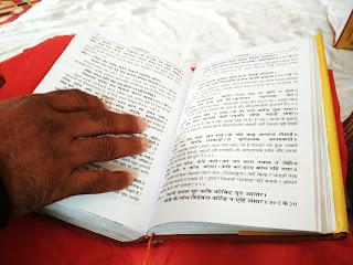 नॉएडा सेक्टर-२२ शिव दुर्गा धाम मंदिर में रामायण पाठ के कार्यक्रम का आयोजन हुआ - ९
