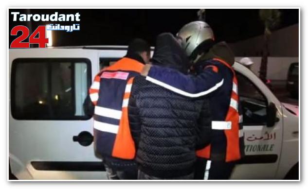 توقيف سائق طاكسي بفاس أبلغ عن جريمة وهمية بتعرضه للسرقة