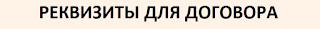 http://ozinforu.blogspot.ru/p/blog-page_73.html