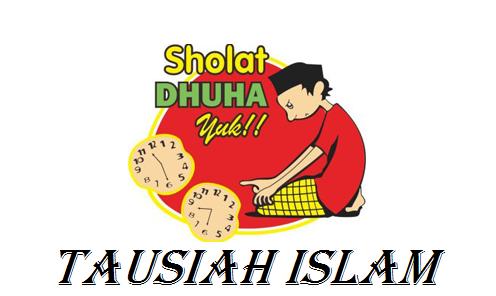 Dua Waktu yang Diharamkan untuk Sholat Dhuha