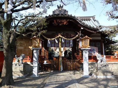 皇大神宮拝殿