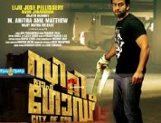 City of god 2011 Malayalam Movie Watch Online