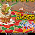 Trending Happy Snakranti Images Best Telugu Sankranti Greetings Pictures Online Whatsapp Sankranti Messages Latest New 2019 Sankranti Wishes Telugu Quotes Images