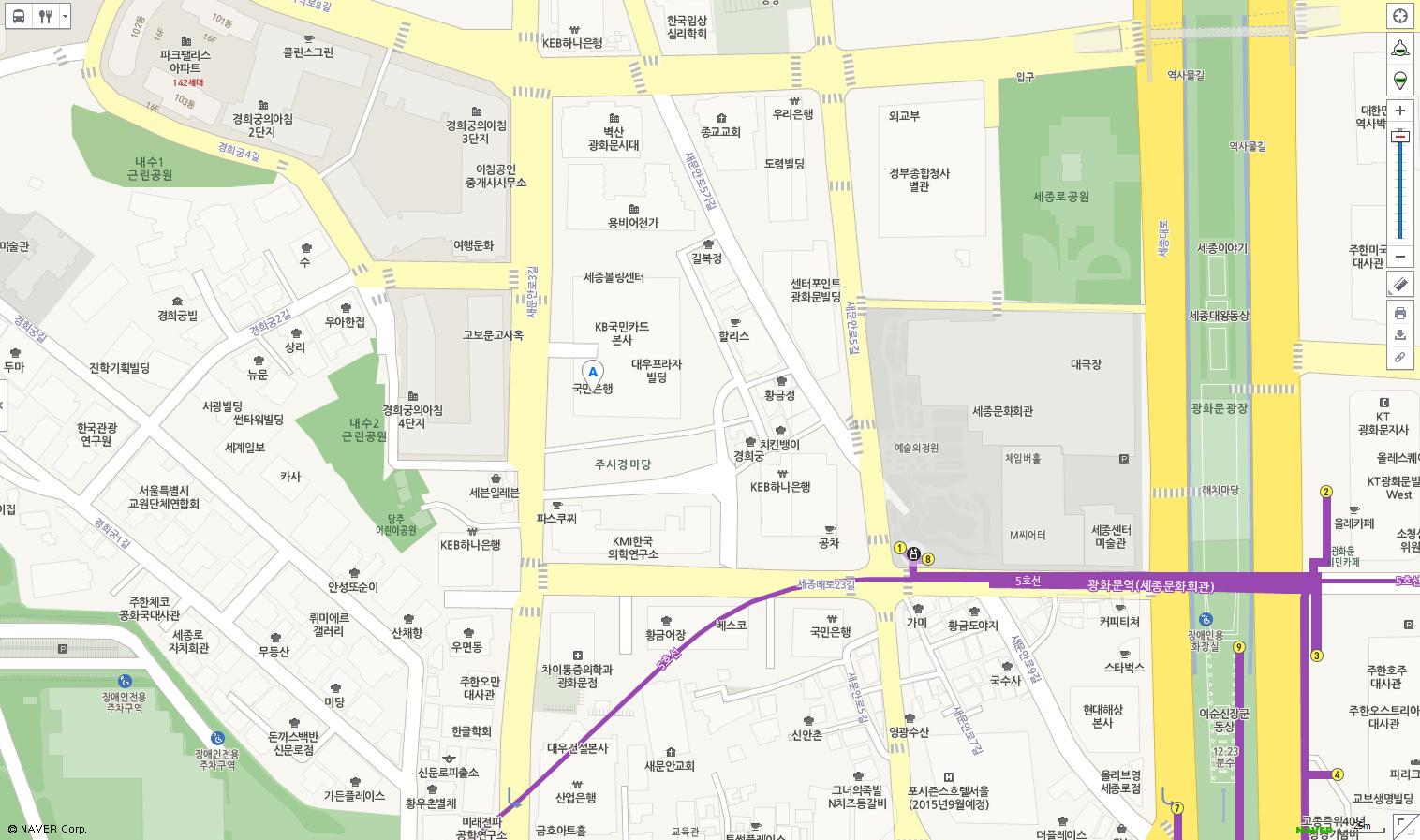 Review North Korean Mandu and Dishes from Pyeongando Mandujib
