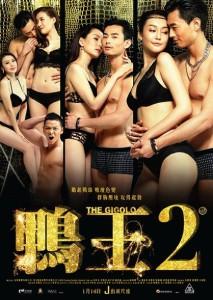 Download Film The Gigolo 2 (2016) Bluray Subtitle Indonesia
