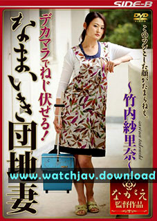JAV-Movies-Subtitle-Sarina-Takeuchi-NSPS-208_www.watchjav.download