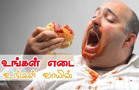 Easy Weight Loss Diet Plan in Tamil