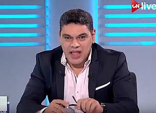 برنامج حلقة الوصل حلقة السبت 23-9-2017 مع معتز عبد الفتاح و أ/ عبد الستار حتيتة و مناقشة حول تطورات الأوضاع في ليبيا