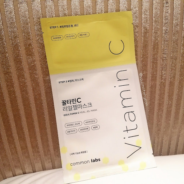 soulmatehyeon; common labs ggultamin real jel masks vitamin c