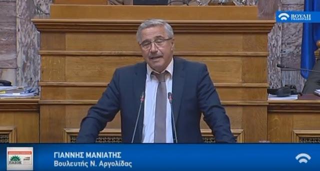 """Γ. Μανιάτης: Είστε η πιο ακατάλληλη κυβέρνηση να διαχειριστεί την έξοδο της χώρας στις αγορές - Πολιτική απάτη το """"ολιστικό σχέδιο ανάπτυξης"""""""