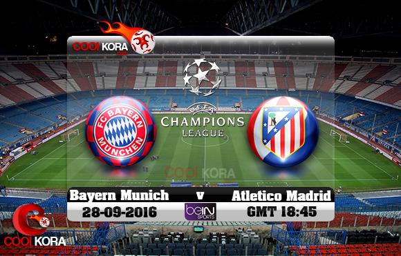 مشاهدة مباراة أتلتيكو مدريد وبايرن ميونخ اليوم 28-9-2016 في دوري أبطال أوروبا