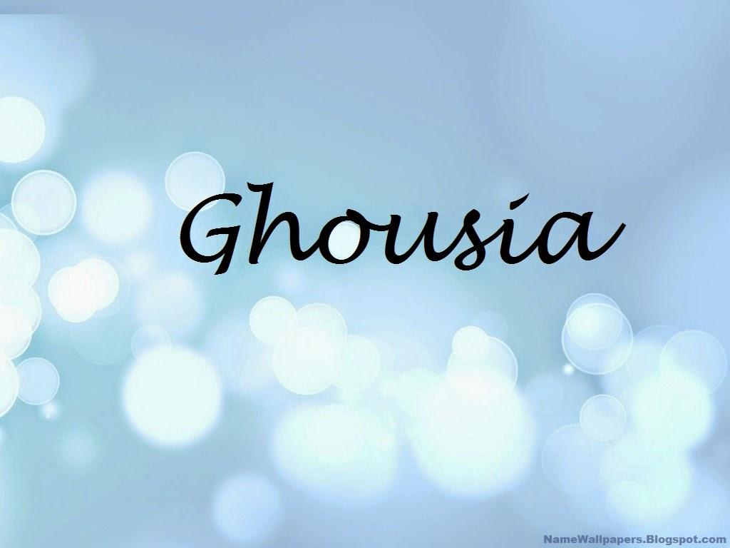 gousiya name