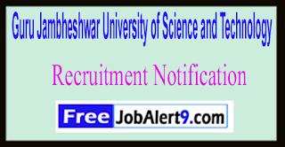 GJUST Guru Jambheshwar University of Science and Technology Recruitment Notification 2017 Last Date 29-05-2017