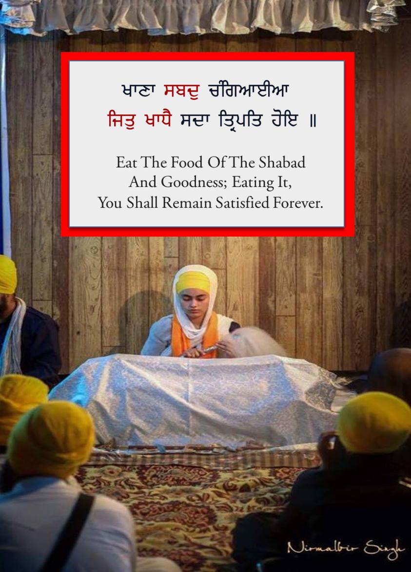 Sri Guru Granth Sahib Ji Quotes Gurbani Wallpaper Gurbani Quotes