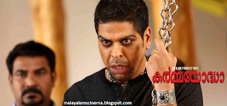 images of karmayodha malayalam movie