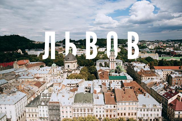 Високоякісна європейська хірургія кисті у Львові
