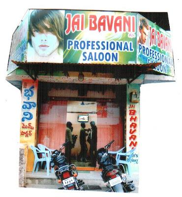 JAI BHAVANI PROFESSIONAL SALOON A/C,hair dressers in  NIZAMABAD