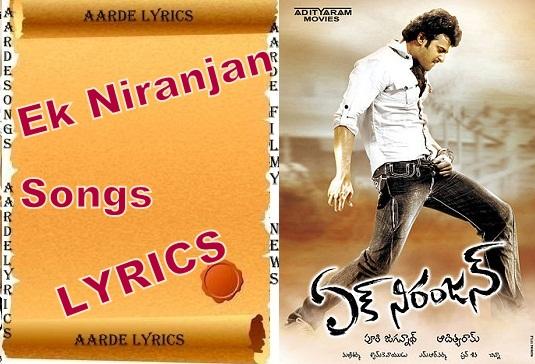 nartanatara song