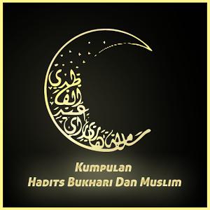 Keunggulan Kitab Bukhari Muslim