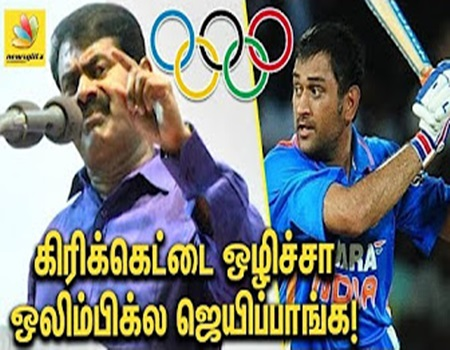 Seeman Latest Speech on Sports, Olympics